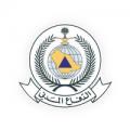 الدفاع المدني يوفر 18 وظيفة إدارية شاغرة للرجال والنساء عبر جدارة