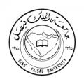 جامعة الملك فيصل توفر وظائف هندسية وفنية وإدارية للرجال والنساء