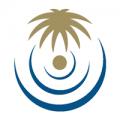 مستشفى الملك فهد التخصصي بالدمام يوفر وظيفة أمنية لحملة الدبلوم فمافوق