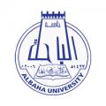 جامعة الباحة تعلن فتح باب القبول في برامج الدبلومات المتوسطة
