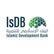 البنك الإسلامي للتنمية يوفر وظيفة إدارية لذوي الخبرة لحملة البكالوريوس
