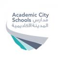 مدارس المدينة الأكاديمية توفر وظائف تعليمية في عدة تخصصات