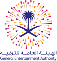 الهيئة العامة للترفيه تعلن التقديم في برنامج الابتعاث الخارجي بالقدية