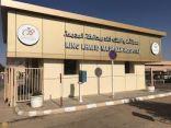 مستشفى الملك خالد التخصصي للعيون يوفر وظيفة إدارية شاغرة لحديثي التخرج