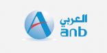 البنك العربي يعلن عن تدريب منتهي بالتوظيف للنساء