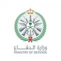 وزارة الدفاع تعلن 758 وظيفة شاغرة بالقوات البرية بعدة مدن بالمملكة